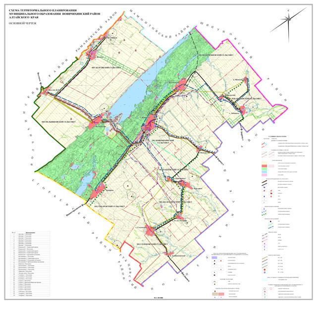 Схема территариального